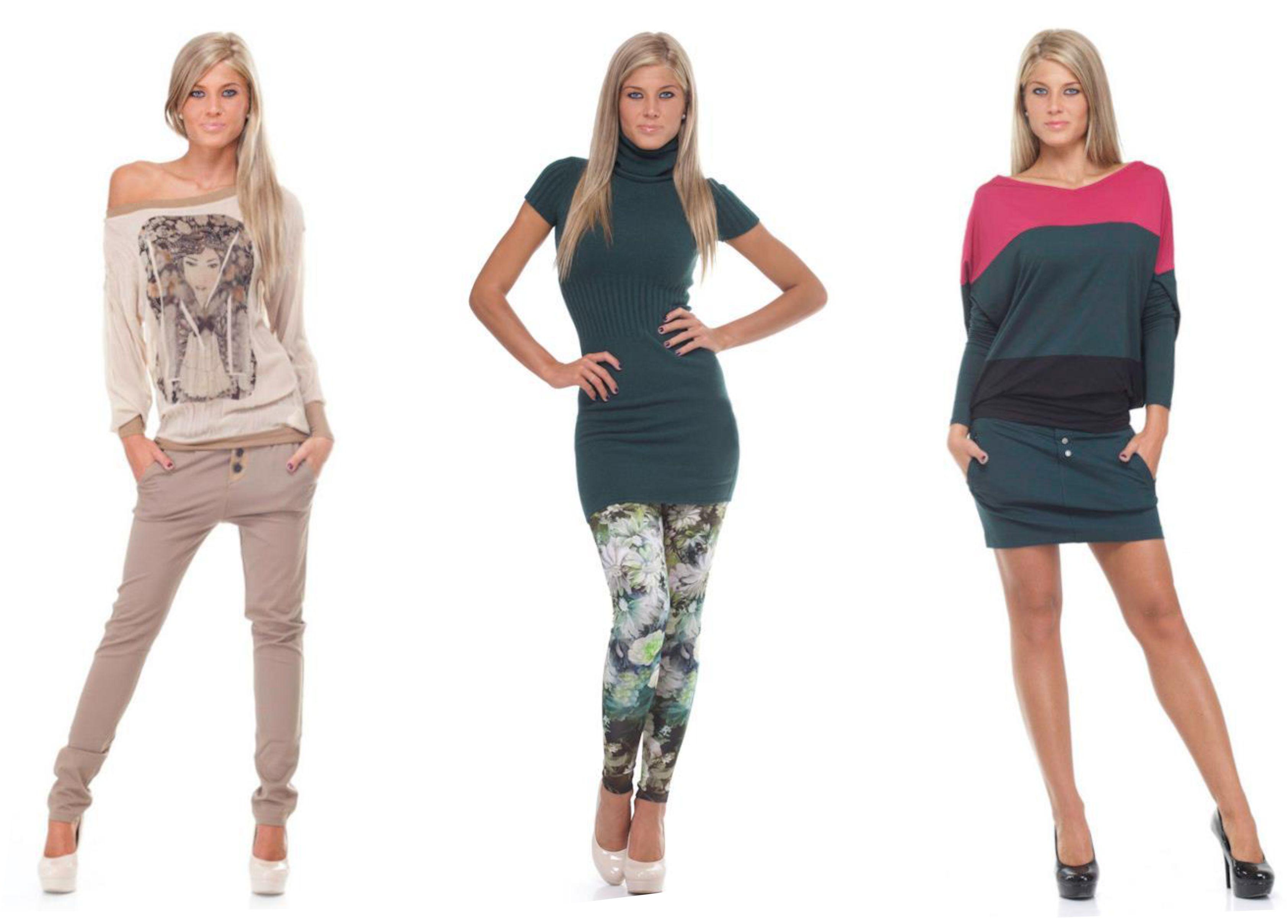 Дешевая Стильная Одежда Интернет Магазин