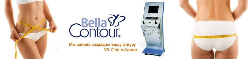 Коррекция фигуры от салона NK Club в киеве
