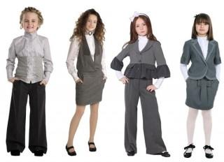 школьная одежда для детей