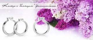 кольцо с бриллиантом недорого