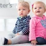 Как в Украине заказать американскую детскую одежду Carters?