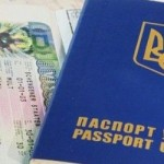 Как вписать ребенка в загранпаспорт на сайте documenti.kiev.ua