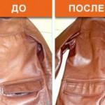 Реставрируем кожаную куртку