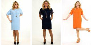 Энигма - большие платья оптом