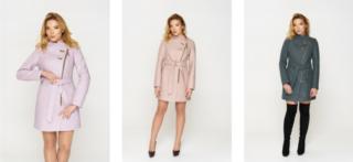 женское пальто украина недорого